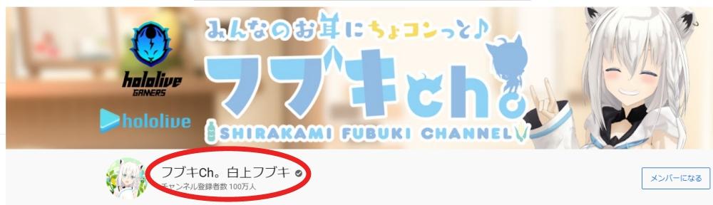 f:id:ayafumi-rennzaki:20201106054514j:plain