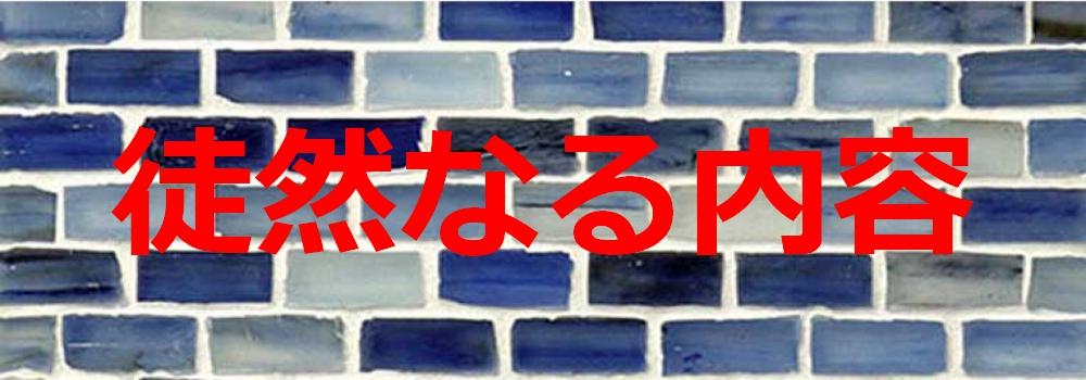 f:id:ayafumi-rennzaki:20201106065010j:plain