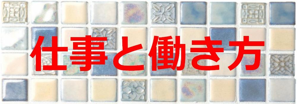 f:id:ayafumi-rennzaki:20201106065632j:plain