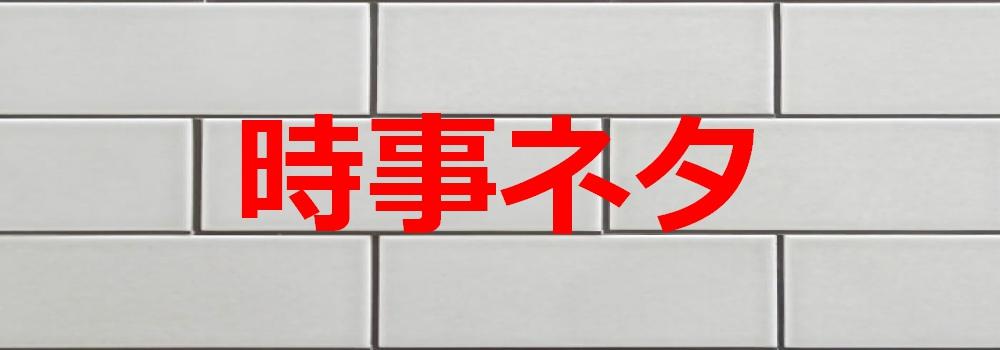 f:id:ayafumi-rennzaki:20201106065913j:plain
