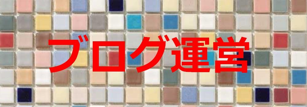 f:id:ayafumi-rennzaki:20201106071115j:plain