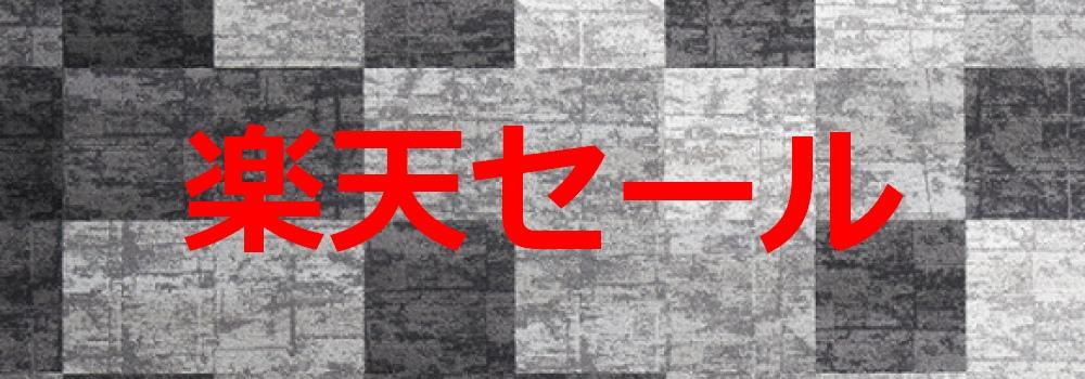 f:id:ayafumi-rennzaki:20201106080928j:plain