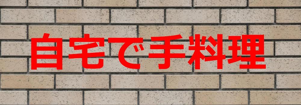 f:id:ayafumi-rennzaki:20201106085423j:plain