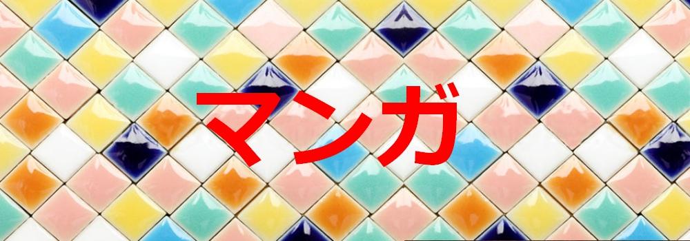f:id:ayafumi-rennzaki:20201106102052j:plain