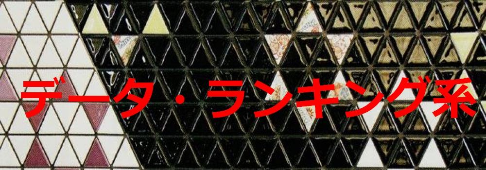 f:id:ayafumi-rennzaki:20201106102747j:plain