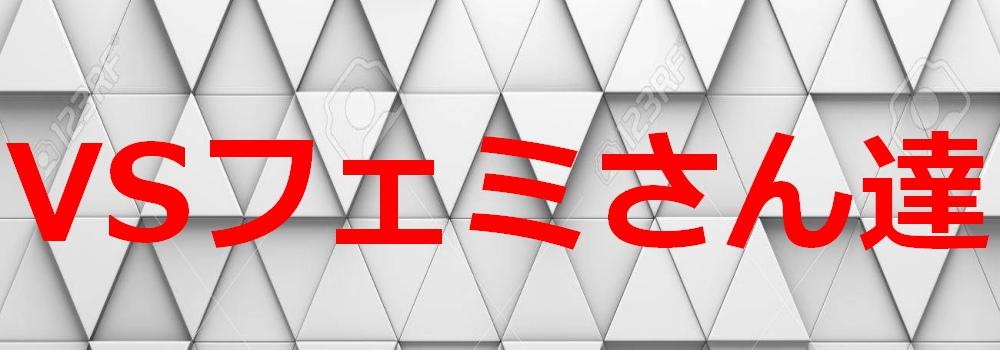 f:id:ayafumi-rennzaki:20201106103001j:plain