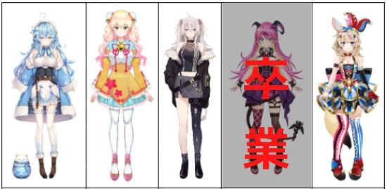 f:id:ayafumi-rennzaki:20201109144859j:plain