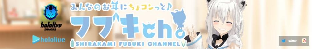 f:id:ayafumi-rennzaki:20201110223912j:plain