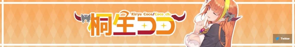 f:id:ayafumi-rennzaki:20201110224510j:plain