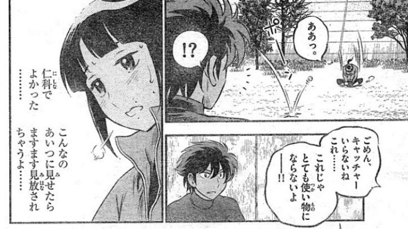 f:id:ayafumi-rennzaki:20201111171807j:plain