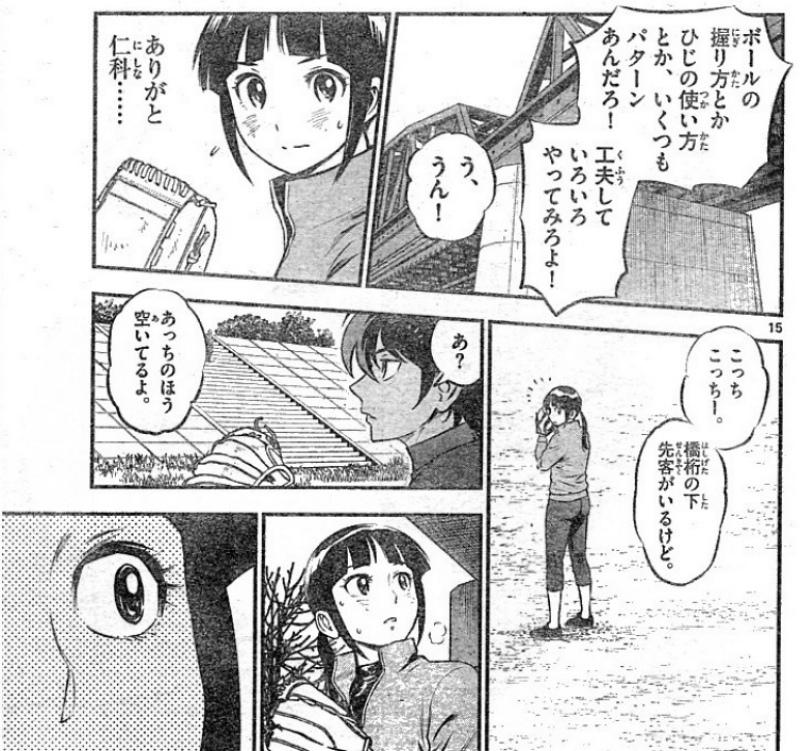 f:id:ayafumi-rennzaki:20201111171819j:plain