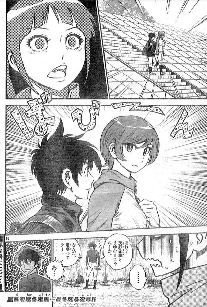 f:id:ayafumi-rennzaki:20201111171836j:plain