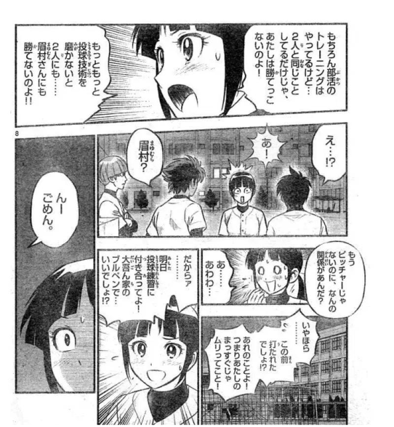 f:id:ayafumi-rennzaki:20201112061516j:plain