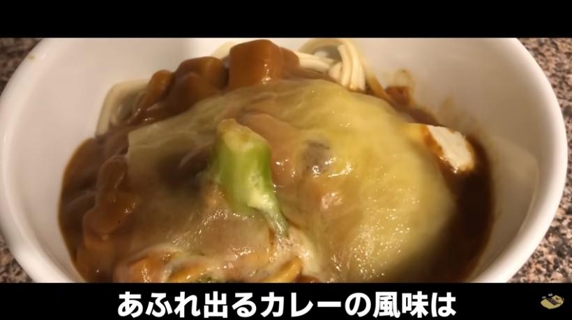 f:id:ayafumi-rennzaki:20201119063023j:plain