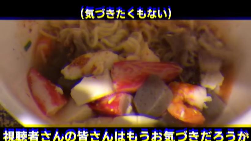 f:id:ayafumi-rennzaki:20201119183450j:plain