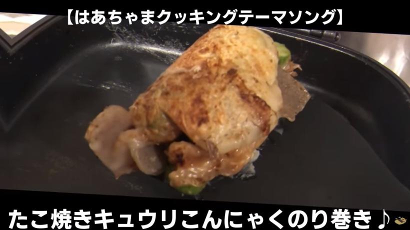 f:id:ayafumi-rennzaki:20201119184503j:plain