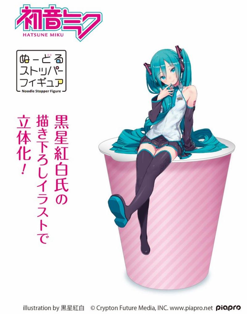 f:id:ayafumi-rennzaki:20201129175509j:plain