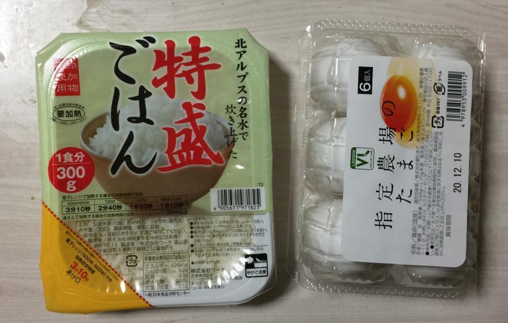f:id:ayafumi-rennzaki:20201203193342j:plain