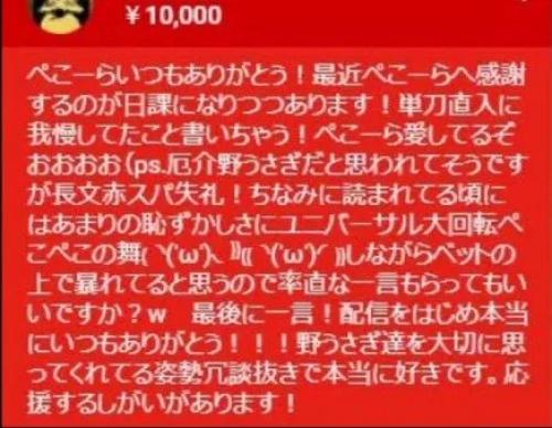 f:id:ayafumi-rennzaki:20201203214857j:plain