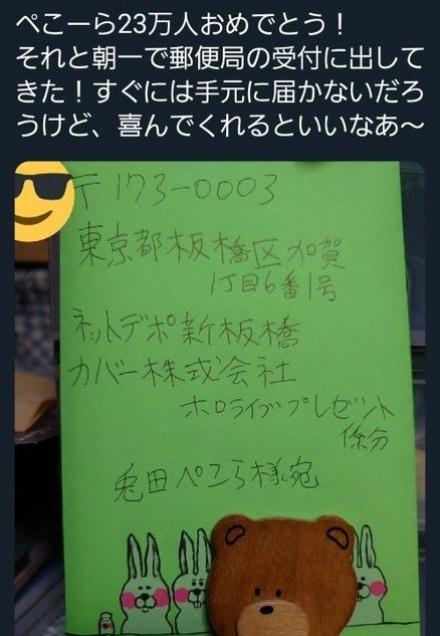f:id:ayafumi-rennzaki:20201203215223j:plain