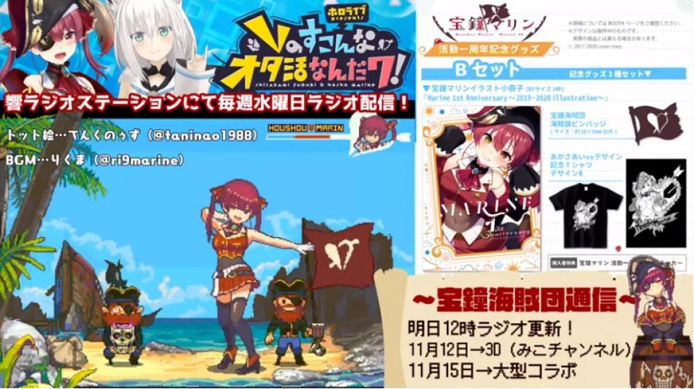 f:id:ayafumi-rennzaki:20201212211116j:plain