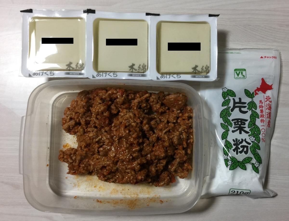 f:id:ayafumi-rennzaki:20201221060852j:plain