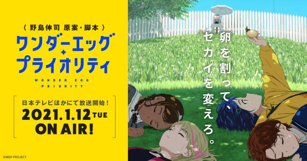 f:id:ayafumi-rennzaki:20201223212704j:plain