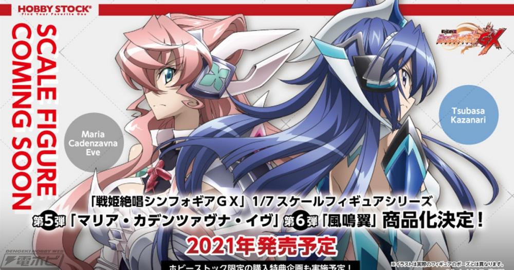 f:id:ayafumi-rennzaki:20201224054554j:plain