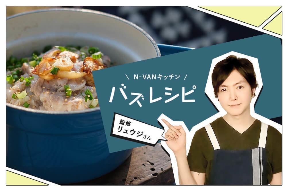 f:id:ayafumi-rennzaki:20210115074703j:plain