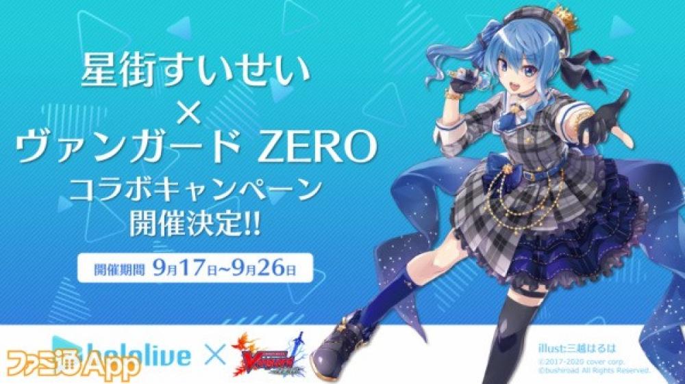 f:id:ayafumi-rennzaki:20210121185205j:plain