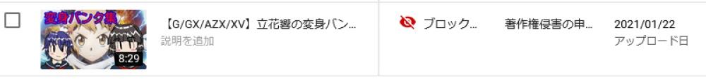 f:id:ayafumi-rennzaki:20210124194607j:plain