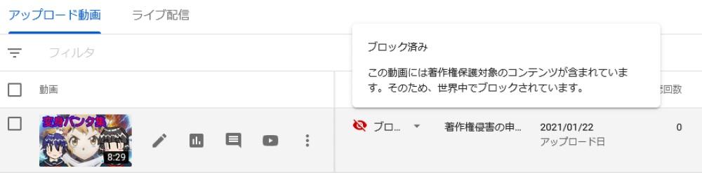f:id:ayafumi-rennzaki:20210124194617j:plain