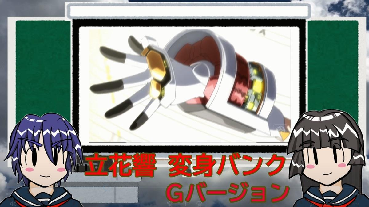 f:id:ayafumi-rennzaki:20210124201443j:plain