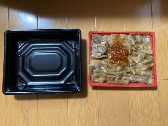 f:id:ayafumi-rennzaki:20210202092627j:plain