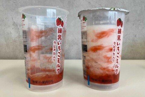 f:id:ayafumi-rennzaki:20210202092727j:plain