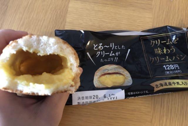 f:id:ayafumi-rennzaki:20210202092752j:plain