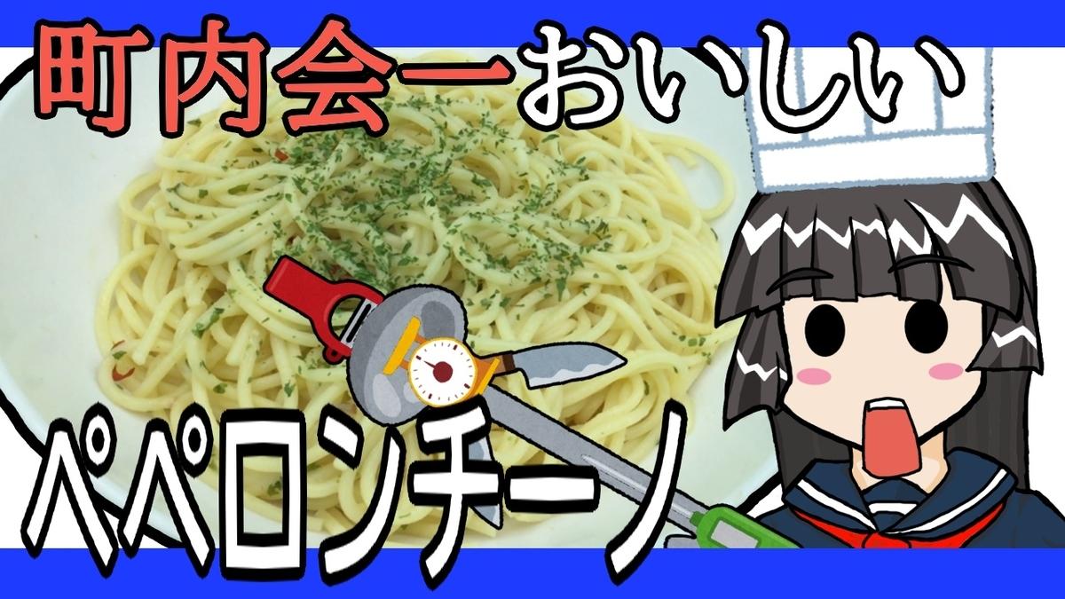 f:id:ayafumi-rennzaki:20210207192550j:plain