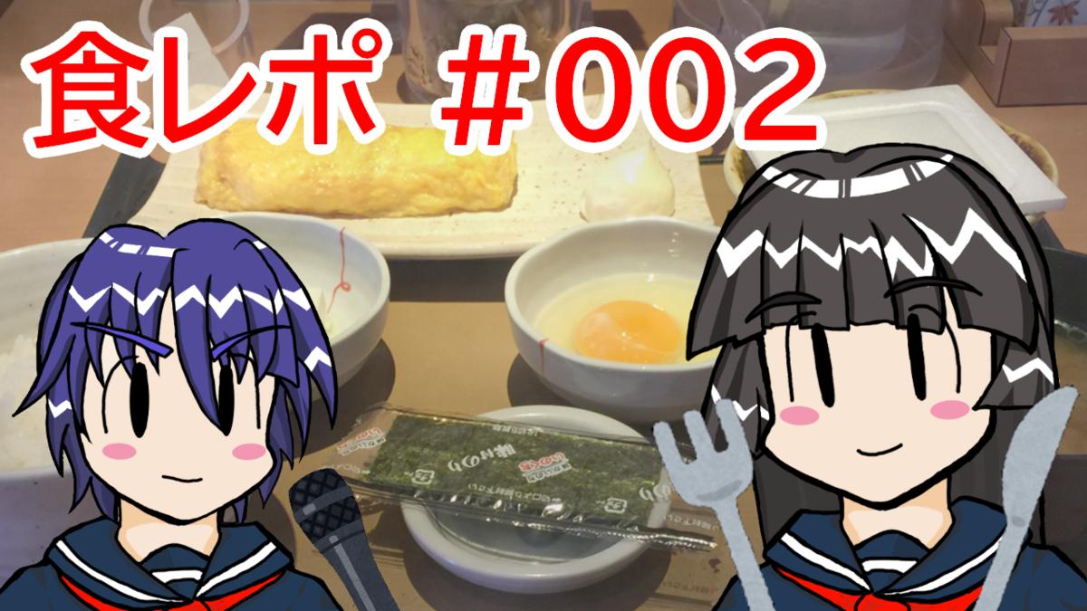f:id:ayafumi-rennzaki:20210207203107p:plain