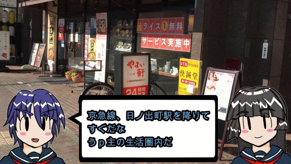 f:id:ayafumi-rennzaki:20210209193836j:plain