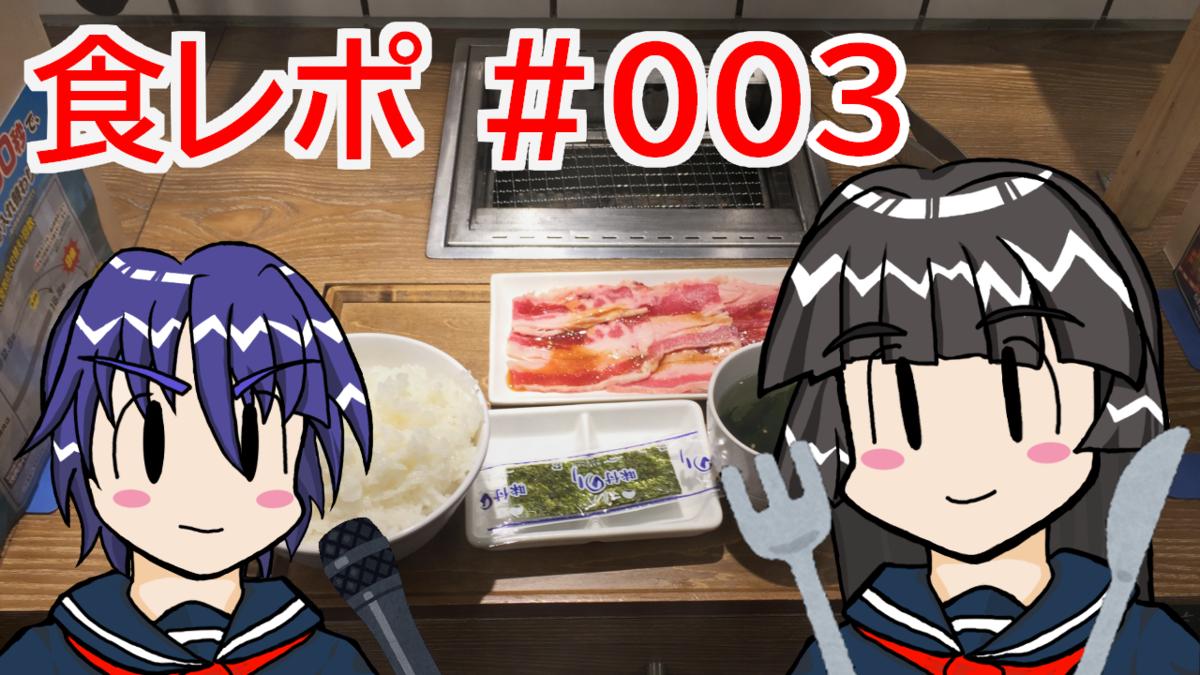 f:id:ayafumi-rennzaki:20210214184122p:plain