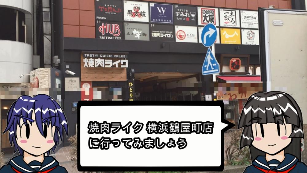 f:id:ayafumi-rennzaki:20210214193244j:plain