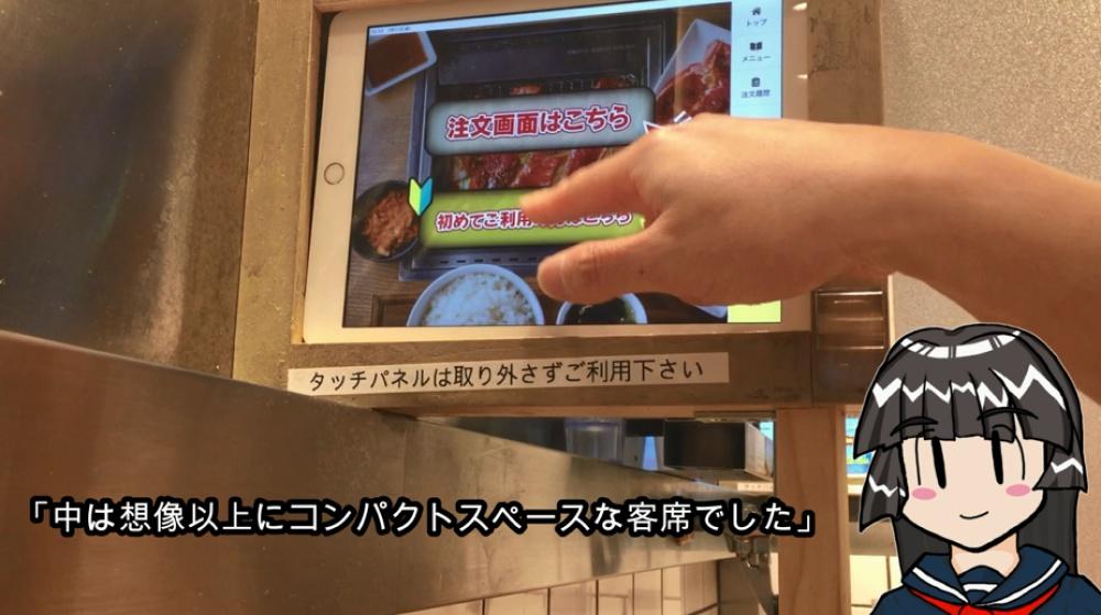 f:id:ayafumi-rennzaki:20210214193257j:plain