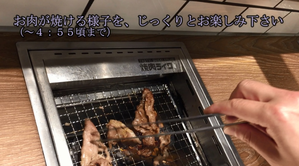 f:id:ayafumi-rennzaki:20210214193318j:plain