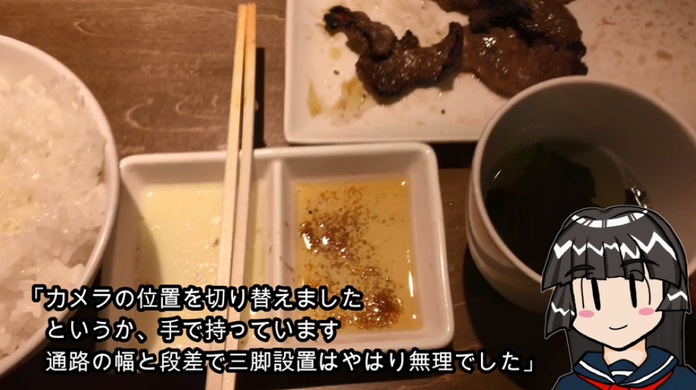 f:id:ayafumi-rennzaki:20210214193331j:plain
