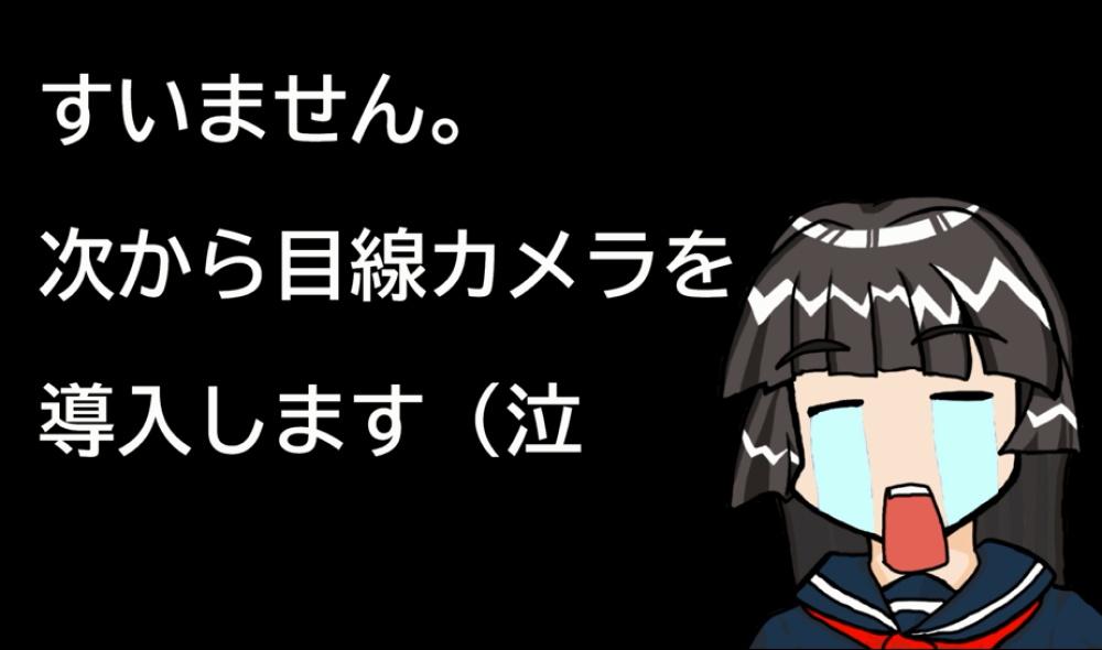 f:id:ayafumi-rennzaki:20210214193340j:plain