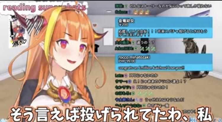 f:id:ayafumi-rennzaki:20210221183643j:plain