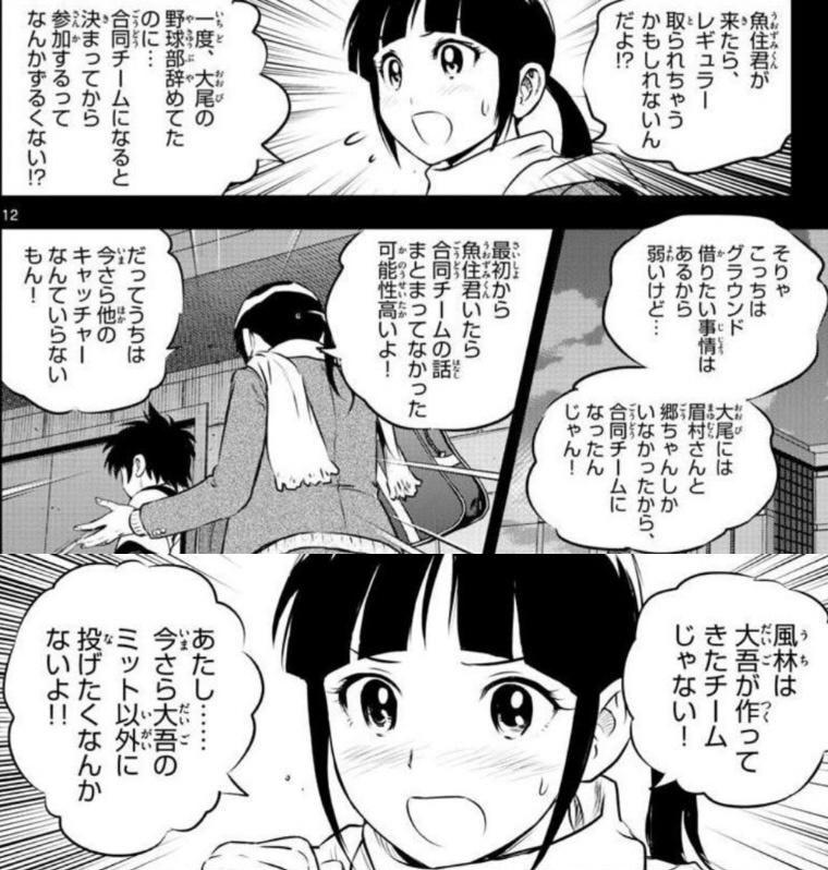f:id:ayafumi-rennzaki:20210223220254j:plain