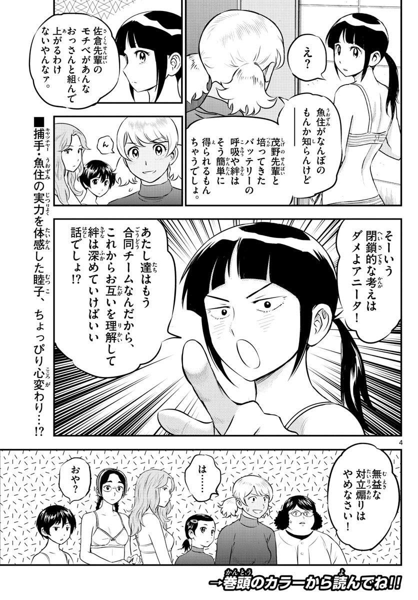 f:id:ayafumi-rennzaki:20210223220518j:plain