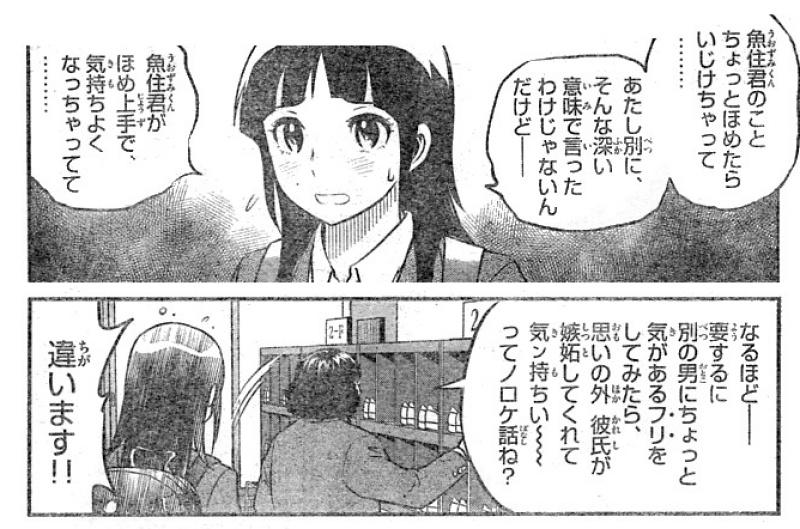 f:id:ayafumi-rennzaki:20210223220839j:plain