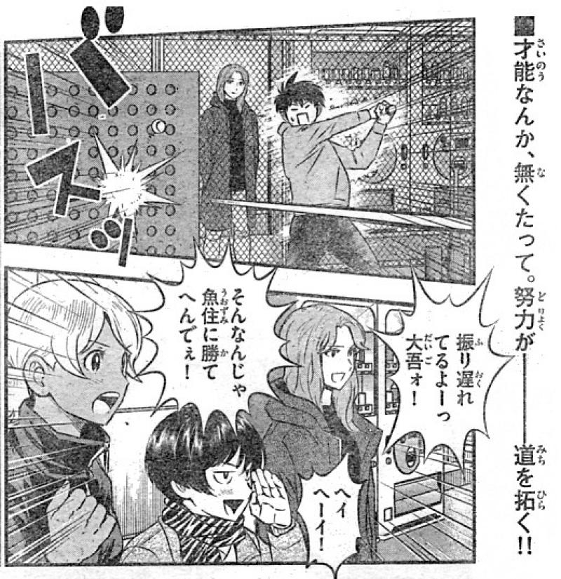 f:id:ayafumi-rennzaki:20210223221109j:plain